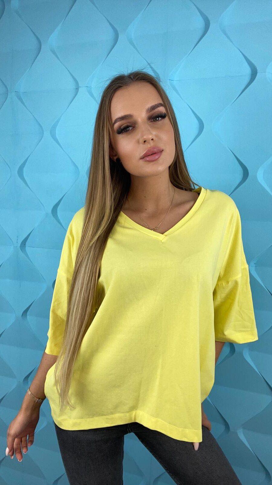 koszulki tshirty damskie duze rozmiary zolta